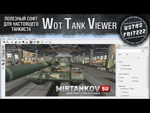 КВ 1С Тяжелый советский танк TANKI TUTRU