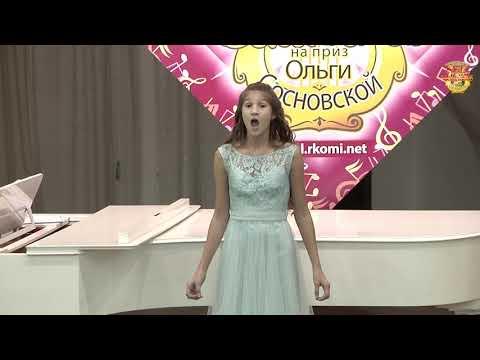 Морозова Алина, 13 лет, Алтайский край, г  Барнаул, МБУ ДО «ДШИ №6»