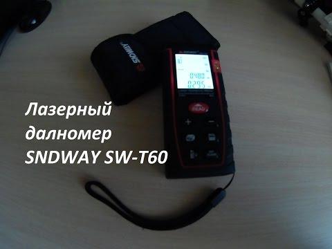 Цифровой лазерный дальномер SNDWAY SW-T60