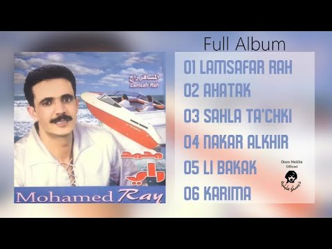 Mohamed Ray - Lamsafra Rah - Full Album| - Rai,music Maghreb,مغربي