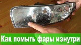 видео Противотуманка Шкода Суперб | Бу оригинал, купить в Москве