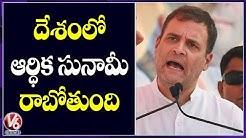 A Tsunami Is Coming, Rahul Gandhi Warns Centre Over Coronavirus, Economy | V6 News
