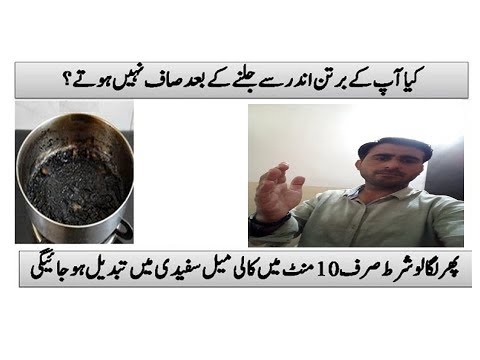 Ahmed Lifehacks| how to clean burnt pots and pans| clean burnt pan| clean burnt pot