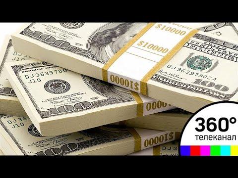 Москвич потерял 20 млн рублей при обмене валюты