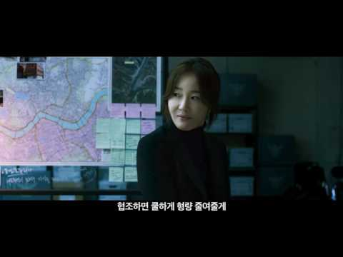 """Master"" Movie Character Descriptions Part 4 - Jin Kyung, Uhm Ji Won, Oh Dal Soo"