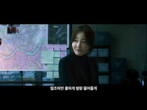 """Master"" Movie Character Descriptions Part 4 - Jin Kyung, Uhm Ji Won, Oh Dal Soo"