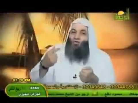 cigarette islam