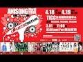 《ANISONG World Tour Lantis Festival in Taipei》2日演出名單公佈!
