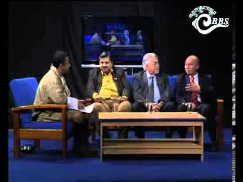 Business File- Panel Discussion on Sustainable Energy