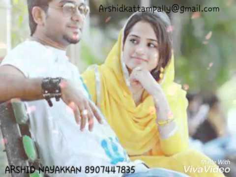 Most Romantic Malayalam theory about LOVE