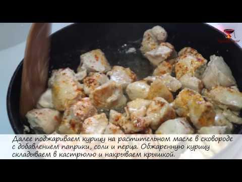 Вкусный мир Кабардинская кухня