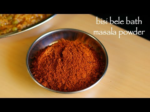 Bisi Bele Bath Masala Powder Recipe - Karnataka Style Bisibelebath Powder Recipe