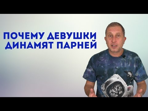Интим владивосток видео без регистрации - Секс знакомства