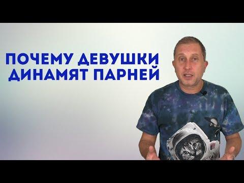 Досуг Брянск