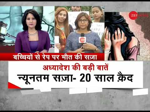 Taal Thok Ke: Death for rape of children below 12; How far this centre decision is going to help?