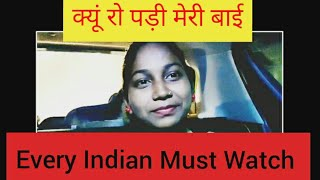 Every Indian Must Watch Who Has A Maid at Home. A Movie & Dinner Date with Maid First Time in 20 yrs
