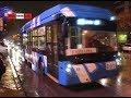 Троллейбус за 18 млн руб. прокатил екатеринбургцев