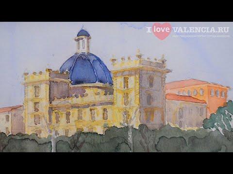 Музей изящных искусств Валенсии в старинном дворце Святого Пия V. 🖌 Достопримечательности Валенсия.