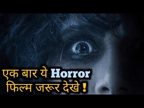 Best Horror Movie In Netflix ! Hollywood Horror Movie ! Horror Movie Indi Dubbed ! Horror In Hindi