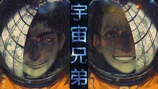 Angela Aki - Kokuhaku (pitch edited)