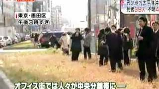 Землетрясение и цунами в Японии ЭТО ТОЛЬКО НАЧАЛО!!!(ПРЕДУПРЕДИТЕ СВОИХ ДРУЗЕЙ, БЛИЗКИХ И ОСТАЛЬНЫХ ЛЮДЕЙ О ПРИБЛИЖАЮЩИХСЯ СОБЫТИЯХ!!! ВСЕ ЭТО ПРОИСХОДИТ..., 2011-03-16T02:06:56.000Z)