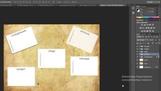 Делаем расписание уроков в Adobe Photoshop
