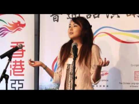 """""""Hong Kong Cup Chinese Speech Contest"""" (10/08/2011) - Hong Kong Cup Chinese Speech Contest (8 Oct 2011)"""