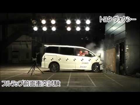 JNCAP - Toyota VOXY ZS / NOAH / ESQUIRE - full wrap frontal crash test - 5 star safety rating