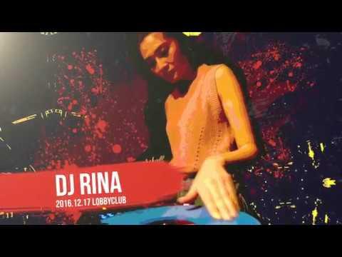 2016/12月17日/DJ RINA/LobbyClub