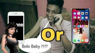 New Bangla Comedy Video | iPhone 8 Or iPhone X Parody | iPhone লাগবো ?