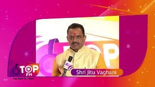 President of BJP Gujarat Shri Jitu Vaghani encourages Top FM to work hard and succeed | Top FM