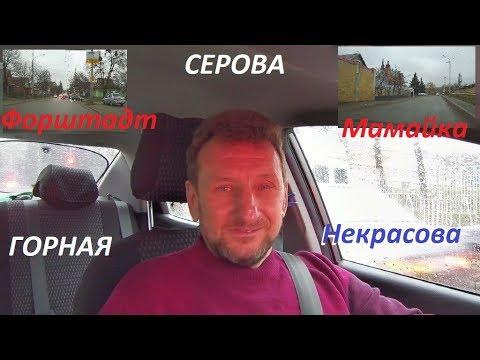 Такой нетипичный город Ставрополь. Покатаемся по частному сектору.