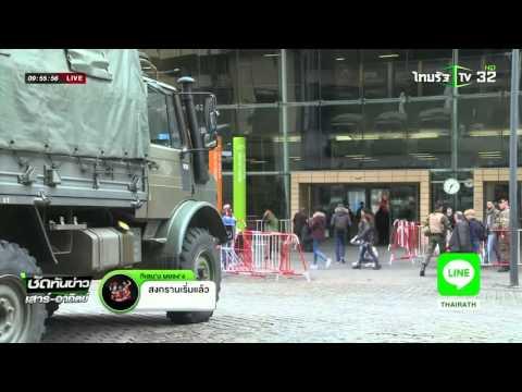เผยเอกสารลับปานามาฯ ช่วยลูกค้าฟอกเงิน | 100459 | ชัดทันข่าว | ThairathTV