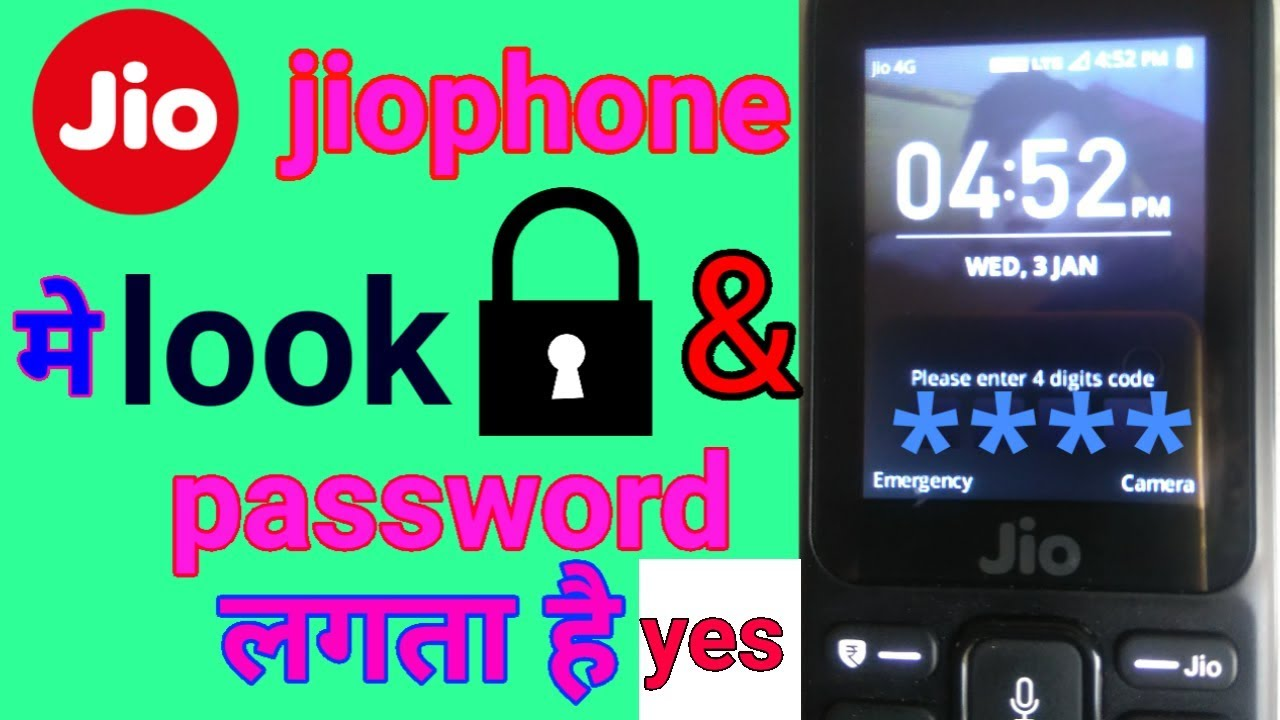 Jiophone म Screen Lock Password Lock लग ऐ How To