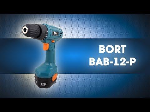 Дрель шуруповерт аккумуляторная BAB 12 P, 12 В, 11 Нм, 1,1 Ач, Ni Cd, BORT, 98299953