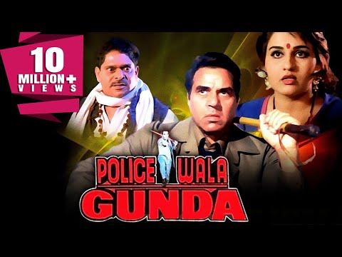 policewala-gunda-full-hindi-movie-|-dharmendra,-reena-roy-|-1995-|-hd-quality-hindi-movies