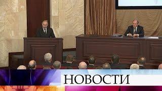 Выход США из ДРСМД и борьба с терроризмом - темы выступления Владимира Путина на коллегии ФСБ.