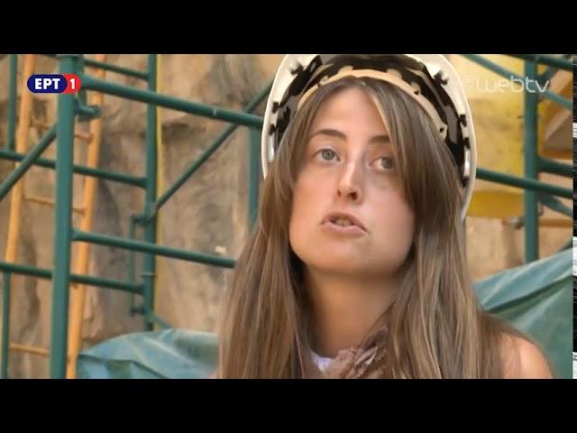 <h2><a href='https://webtv.eklogika.gr/taxideyontas-me-tin-magia-tsokli-ispania-santiago-nte-kompostela-v-meros-28iol2017' target='_blank' title='Ταξιδεύοντας με την Μάγια Τσόκλη– Ισπανία – Σαντιάγο Ντε Κομποστέλα (Β΄ ΜΕΡΟΣ)   28Ιολ2017'>Ταξιδεύοντας με την Μάγια Τσόκλη– Ισπανία – Σαντιάγο Ντε Κομποστέλα (Β΄ ΜΕΡΟΣ)   28Ιολ2017</a></h2>