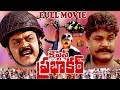 CAPTIAN PRABHAKAR | TELUGU FULL MOVIE | VIJAY KANTH | SARATH KUMAR |  TELUGU MOVIE ZONE