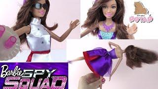 Секретный Агент Тереза!!! Мультфильм Барби Шпионский Отрад!!! Barbie Spy Squad. Игрушки для Девочек(Это супер интересное видео, в котором мы распакуем набор с куклой Тереза из Мультфильма «Барби Шпионский..., 2016-05-25T12:17:21.000Z)