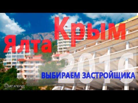 Квартиру в новостройке от застройщика в Калуге