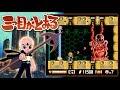 【FC】三つ目がとおる Mitsume ga Tooru - Playthrough の動画、YouTube動画。