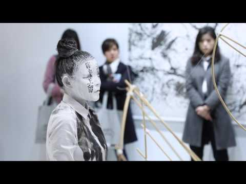 "Galerie Huit ""Home"" Performance by artist Xie Rong on 17 March 2017"