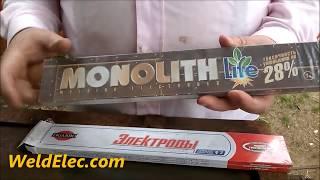 видео Электроды сварочные