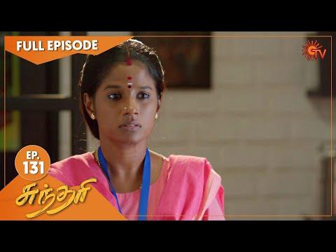 Sundari - Ep 131 | 08 Sep 2021 | Sun TV Serial | Tamil Serial
