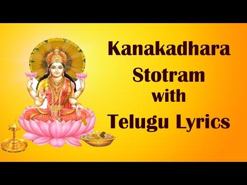 2017 Navartri songs | DIWALI | Kanakadhara Stotram with Telugu Lyrics -| Lakshmi Devi