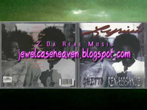 Neo Soul Blog