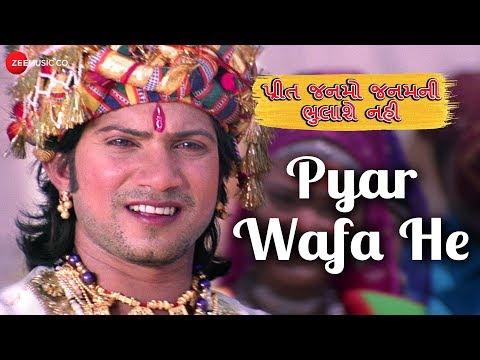 Pyar Wafa He | Preet Janmo Janamni Bhulashe Nahi | Maulik Mehta