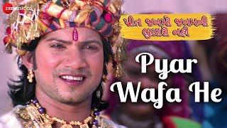 Pyar Wafa He   Preet Janmo Janamni Bhulashe Nahi   Maulik Mehta