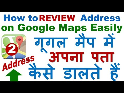 How to Review My Address Place Location Business on Google Maps Easily Step By Step Part 2
